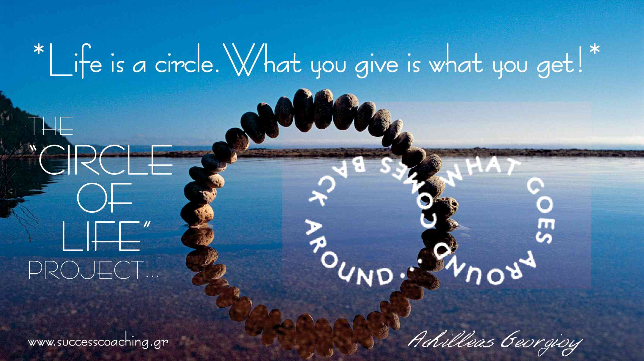 Circle of Life (Everything comes back to you)